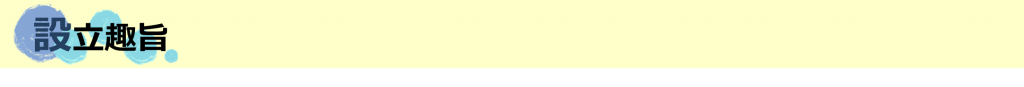 banner_shushi