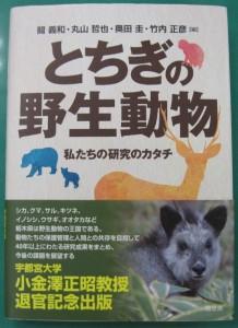 201604_自然クラブ2